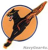 VFA-154 BLACK KNIGHTS THROWBACK部隊パッチ(ベルクロ有無)