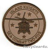 HSC-25 ISLAND KNIGHTS MH-60Sショルダーバレットパッチ(デザート/ベルクロ有無)