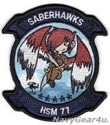 HSM-77 SABERHAWKS部隊パッチ(アニメVer./ベルクロ有無)