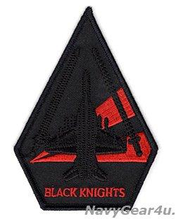 画像1: VFA-154 BLACK KNIGHTS F/A-18Fショルダーパッチ(ブラックアウトVer./ベルクロ有無)