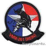 VMM-261 RAGIN' BULLS 24MEU部隊パッチ(ベルクロ付き)