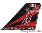 VFA-154 BLACK KNIGHTS部隊創設75周年ウエストパッククルーズ2021記念パッチ(スモール)