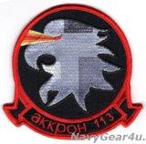 VAW-113 BLACK EAGLES RED AIR部隊パッチ(ベルクロ有無)