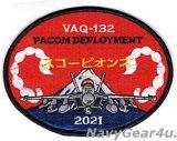 VAQ-132 SCORPIONS PACOMディプロイメント2021記念パッチ