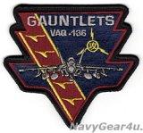 VAQ-136 GAUNTLETS EA-18G GROWLERショルダーパッチ(ベルクロ有無)