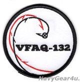 "VAQ-132 SCORPIONS ""VFAQ-132"" ACMショルダーパッチ(ベルクロ有無)"