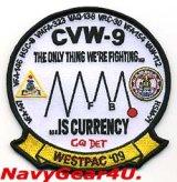 CVW-9/CVN-74 WESTPAC 2009クルーズ記念パッチ(VAQ-138)