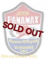 HM-14 VANGUARD PANAMAX2006参加記念パッチ