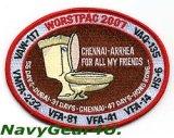 CVW-11/CVN-68 WORSTPAC 2007クルーズ記念パッチ
