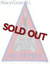 VF-11 RED RIPPERSショルダートライアングルパッチ