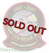 VAW-124 BEAR ACES部隊創設40周年記念パッチ