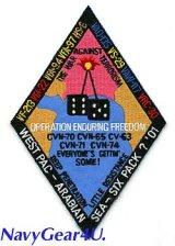 CVW-11/CVN-70 WESTPAC 2001 OEF作戦クルーズパッチ
