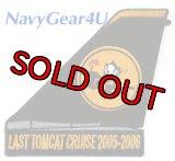 VF-31 TOMCATTERS LAST TOMCAT CRUISE 2005-2006記念パッチ