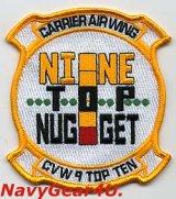 CVW-9 TOP NUGGETパッチ