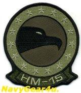 HM-15 BLACKHAWKS部隊パッチ(サブデュード)