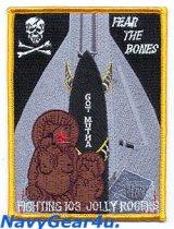 VFA-103 JOLLY ROGERS GOT MUTHA 2011記念パッチ