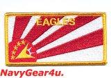 VFA-115 EAGLESブランクネームタグ(在日部隊Ver.)