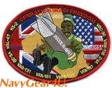 CVW-2/CV-64 OIF2003 SHOCK-N-AWE!クルーズ記念パッチ