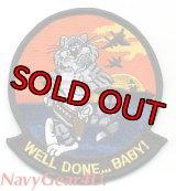 ノースロップグラマンF-14トムキャット退役記念WELL DONE...BABY!パッチ(ベルクロ有無)
