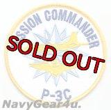 LOCKHEED MARTIN P-3C MISSION COMMANDERパッチ