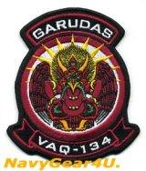 VAQ-134 GARUDAS JOPA部隊パッチ(ベルクロ有無)