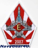 VFA-102 DIAMONDBACKSバトルEアワード2007受賞記念ショルダーパッチ(Ver.1)