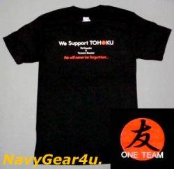 """画像1: 東北応援""""We Support TOHOKU""""ONE TEAM T-シャツ(ブラック)"""
