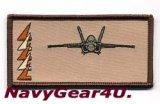 CVW-5 F/A-18Cネームタグ(デザート)
