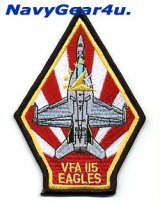 VFA-115 EAGLES F/A-18Eショルダーパッチ(FDNF Ver./ベルクロ有無)