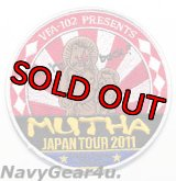 VFA-102 DIAMONDBACKS MUTHAジャパンツアー2011記念パッチ