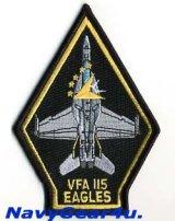 VFA-115 EAGLES F/A-18Eショルダーパッチ(ベルクロ有無)