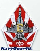 VFA-102 DIAMONDBACKSバトルEアワード2007受賞記念ショルダーパッチ(Ver.2)