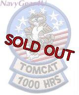 ノースロップグラマン社F-14 1000飛行時間記念マスコットパッチ(ジャケット用)