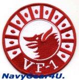 VF-1 WOLFPACK部隊パッチ(最終期)