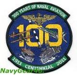 VFA-195 DAMBUSTERS米海軍航空100周年記念パッチ