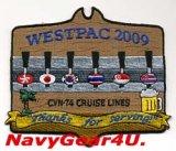 CVW-9/CVN-74 WESTPAC 2009クルーズ記念パッチ(VFA-147 Ver.)
