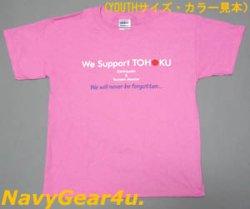 """画像5: 東北応援""""We Support TOHOKU""""ONE TEAM T-シャツ(ピンク)"""