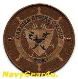 CARRIER STRIKE GROUP-10(CSG-10)部隊パッチ(デザート)