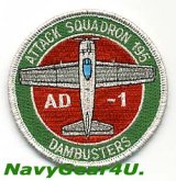 VFA-195 DAMBUSTERS THROWBACKショルダーパッチ(ベルクロ有無)