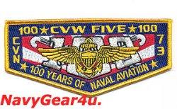 画像1: CVW-5/CVN-73米海軍航空100周年記念パッチ(ポケットフラップ・スタイル)