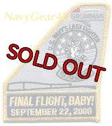 F-14DトムキャットFINAL FLIGHT,BABY!記念垂直尾翼パッチ(ロービジVer.)