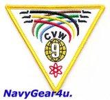 CVW-9部隊パッチ(現行Ver.スタンダード/ベルクロ有無)