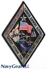 CVW-11/CVN-72 DESERT STORM1991クルーズ記念パッチ