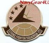VFA-115 EAGLES部隊パッチ(デザート)