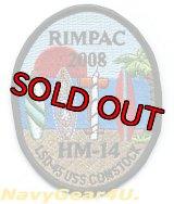 HM-14 VANGUARD DET USS COMSTOCK RIMPAC2008参加記念パッチ