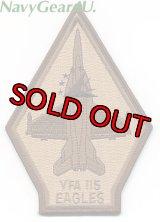 VFA-115 EAGLES F/A-18Eショルダーパッチ(デザート)