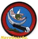 VFA-115 EAGLES THROWBACK部隊パッチ(ベルクロ有無)
