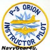 LOCKHEED MARTIN P-3 ORION INSTRUCTOR PILOTパッチ