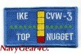 CVW-3/CVN-69 IKE TOP NUGGETパッチ