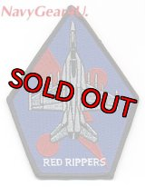 VFA-11 RED RIPPERS F/A-18F ショルダーパッチ